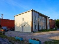 Новосибирск, улица Железнодорожная, дом 7. офисное здание
