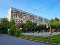 Новосибирск, улица Железнодорожная, дом 8/1. многоквартирный дом