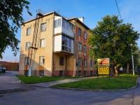 Новосибирск, улица Железнодорожная, дом 9. многоквартирный дом