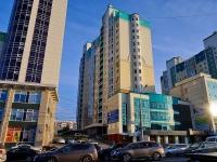 Новосибирск, улица Железнодорожная, дом 14. многоквартирный дом