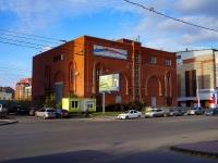 Новосибирск, улица Железнодорожная, дом 15А. многофункциональное здание