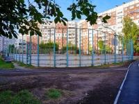 Новосибирск, улица Железнодорожная, спортивная площадка