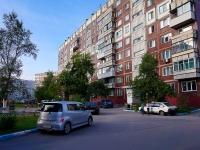 Новосибирск, улица Железнодорожная, дом 6/1. многоквартирный дом
