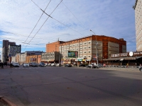 Новосибирск, улица Железнодорожная, дом 17. офисное здание