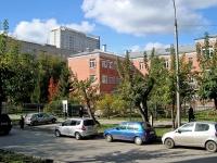 Новосибирск, улица Сибирская, дом 21. поликлиника