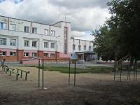 Новосибирск, Сибирская ул, дом 35