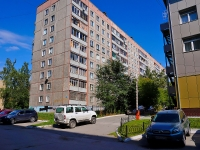 Novosibirsk, st Sibirskaya, house 13. Apartment house