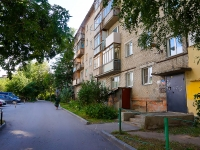 Novosibirsk, st Sibirskaya, house 40. Apartment house