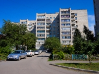Novosibirsk, st Sibirskaya, house 39. Apartment house