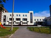 Новосибирск, улица Сибирская, дом 35. гимназия №4