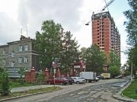 Новосибирск, улица Вавилова, дом 1А. многоквартирный дом