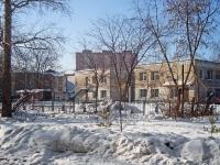 "Новосибирск, улица Тимирязева, дом 70/1. школа ""Аврора"""