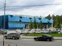 Новосибирск, улица Тимирязева, дом 71/5. зоопарк