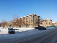 Новосибирск, улица Тимирязева, дом 81А. школа №172