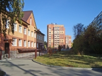 Новосибирск, улица Тимирязева, дом 91/1. школа №1