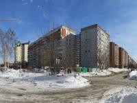 Новосибирск, улица Тимирязева, дом 58. многоквартирный дом