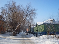 Novosibirsk, st Vesennyaya, house 10Б. charity