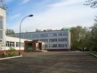 Новосибирск, улица Линейная, дом 33/4. гимназия №9