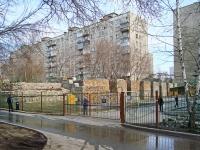 Новосибирск, улица Линейная, дом 45/1. многоквартирный дом