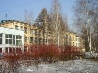 Новосибирск, улица Линейная, дом 223. колледж Новосибирский педагогический колледж №2