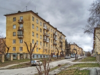 Novosibirsk, alley Krasnodonsky 2-y, house 3. Apartment house