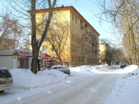 Novosibirsk, alley Krasnodonsky 2-y, house 7. Apartment house