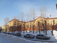 Novosibirsk, alley Krasnodonsky 2-y, house 10. Apartment house