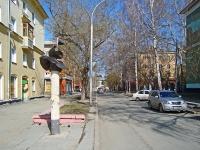 Novosibirsk, alley Krasnodonsky 1-y. sculpture
