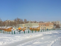 Новосибирск, улица Тульская, дом 270/6. детский сад №331, Радуга