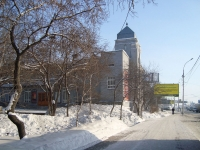 Новосибирск, улица Большевистская, дом 45. театр Старый дом, Новосибирский Государственный Драматический театр
