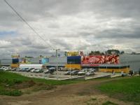 """Новосибирск, улица Большевистская, дом 52/1. торговый центр """"Лента"""""""