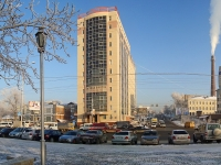 """Новосибирск, улица Большевистская, дом 101. офисное здание """"Рим"""""""