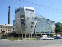 """Новосибирск, улица Большевистская, дом 103. офисное здание """"Якутия"""""""