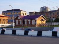 Novosibirsk, st Bolshevistskaya, house 7. museum