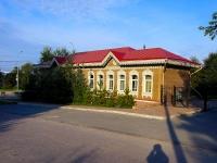 Novosibirsk, st Bolshevistskaya, house 29. governing bodies
