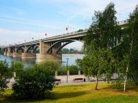Новосибирск, мост