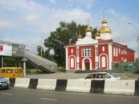 Novosibirsk, st Bolshevistskaya, house 229. church
