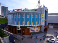 """Новосибирск, улица Большевистская, дом 43/1. торговый центр """"Речной"""""""