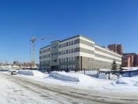 Новосибирск, улица Кирова, дом 3Б. органы управления