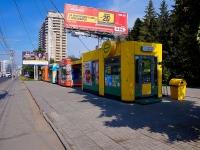 Новосибирск, улица Кирова, дом 27 к.1-4. магазин