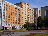 Новосибирск, улица Кирова, дом 27 с.2. многоквартирный дом