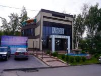 "Новосибирск, улица Кирова, дом 29/1. кафе / бар ""Квартира №50"""