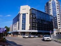 Новосибирск, улица Кирова, дом 44/1. офисное здание