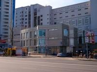 Новосибирск, улица Кирова, дом 46/1. офисное здание