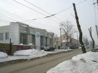 Новосибирск, Кирова ул, дом 274