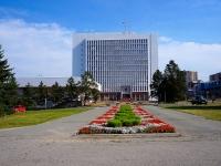 Новосибирск, улица Кирова, дом 3. органы управления