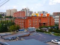 Новосибирск, улица Кирова, дом 3/1. органы управления Управление Федерального казначейства по Новосибирской области