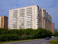 Новосибирск, улица Кирова, дом 27/3. многоквартирный дом