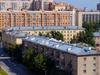 Новосибирск, Кирова ул, дом 76