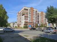 Новосибирск, улица Гаранина, дом 7. многоквартирный дом